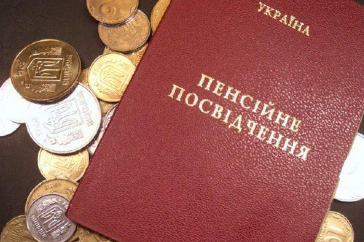 В Киеве пенсионер лишился пенсии, когда покупал в аптеке лекарства