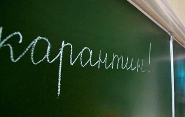Школы Киева закрываются на карантин из-за гриппа и ОРВИ
