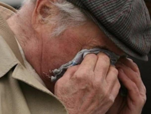На Киевщине мошенники развели дедушку по старой классической схеме