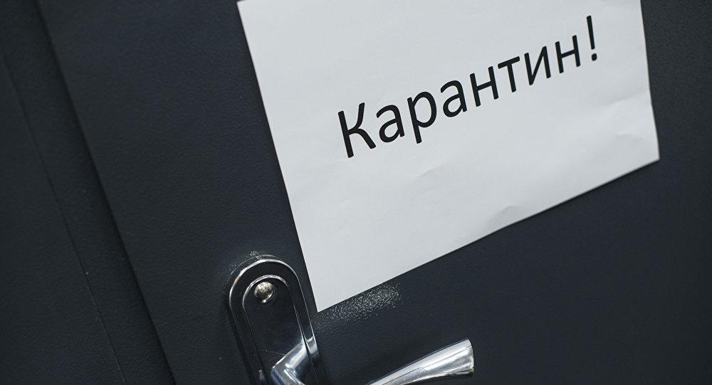 В трех киевских школах приостановили занятия из-за гриппа