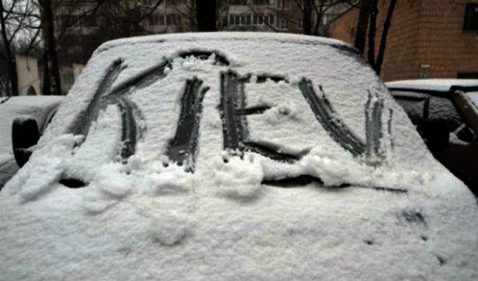 Киев не засыплет снегом и скоро он прекратится