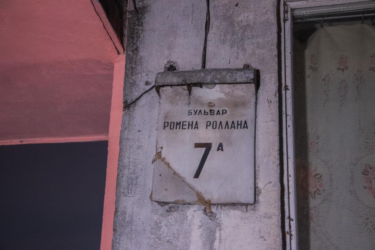 Ужасное происшествие: киевлянин выпрыгнул с балкона, находясь в гостях