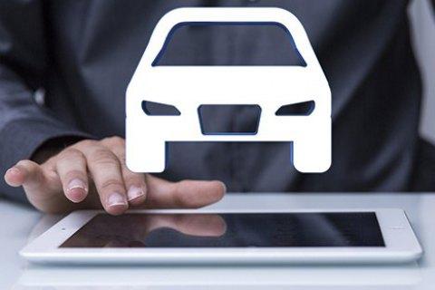 Можно ли ездить без полиса автострахования?