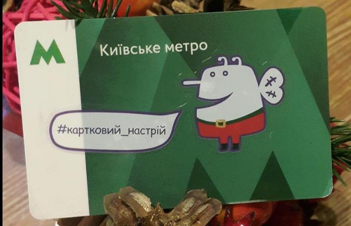 Пассажиров метро предупреждают об окончании срока действия карт