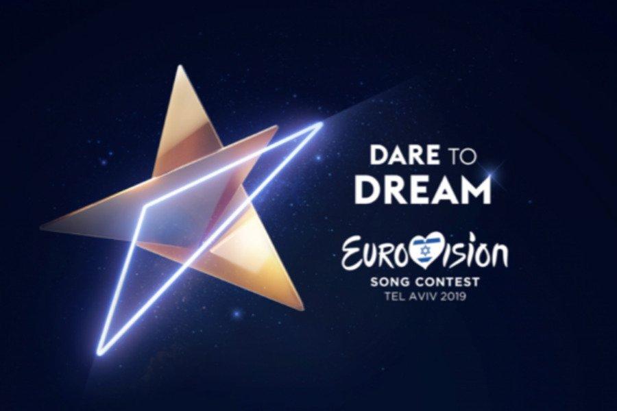 Стало известно, кто может поехать на Евровиденье-2019 от Украины