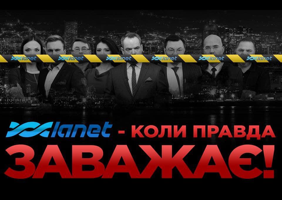 Рабинович: Власть продолжает наступление на свободу слова, запрещая трансляцию честных телеканалов