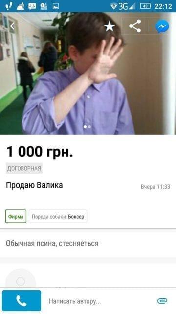 Под Киевом школьники пытались продать ребенка