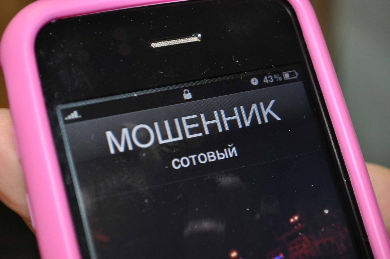 В Киеве врач-мошенник выманил у пенсионерки 6000 долларов