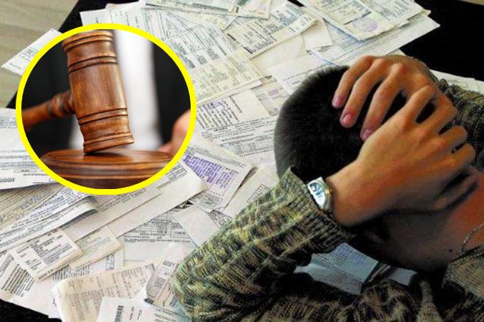 На киевлян подают в суд из-за долгов по коммуналке