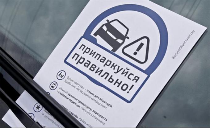 Киевлян приглашают поработать парковщиками за 10 000 гривен