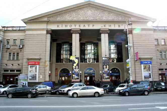 После изменения арендатора кинотеатр «Киев» продолжит работу по своему назначению - КГГА