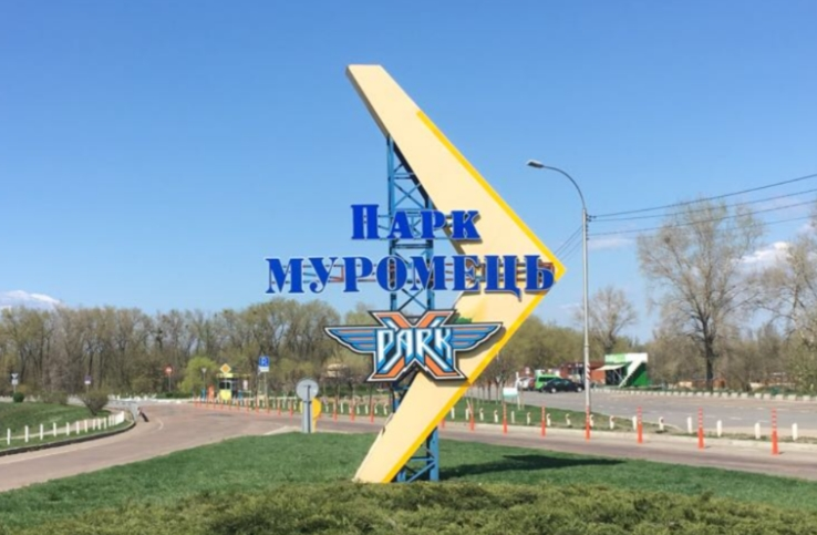 У киевлян хотят забрать и застроить часть острова Муромец