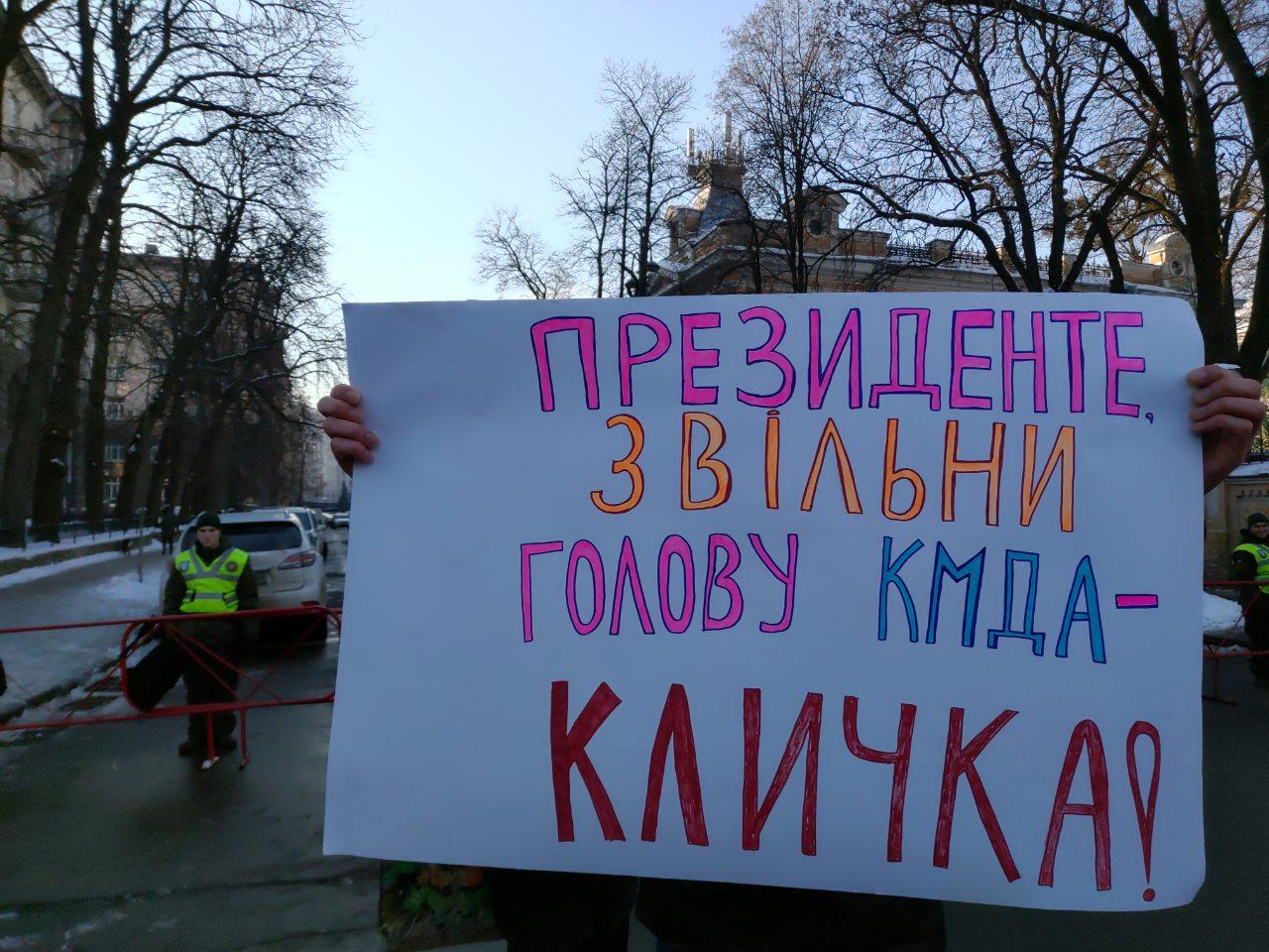 Киевляне просят Порошенко уволить главу КГГА