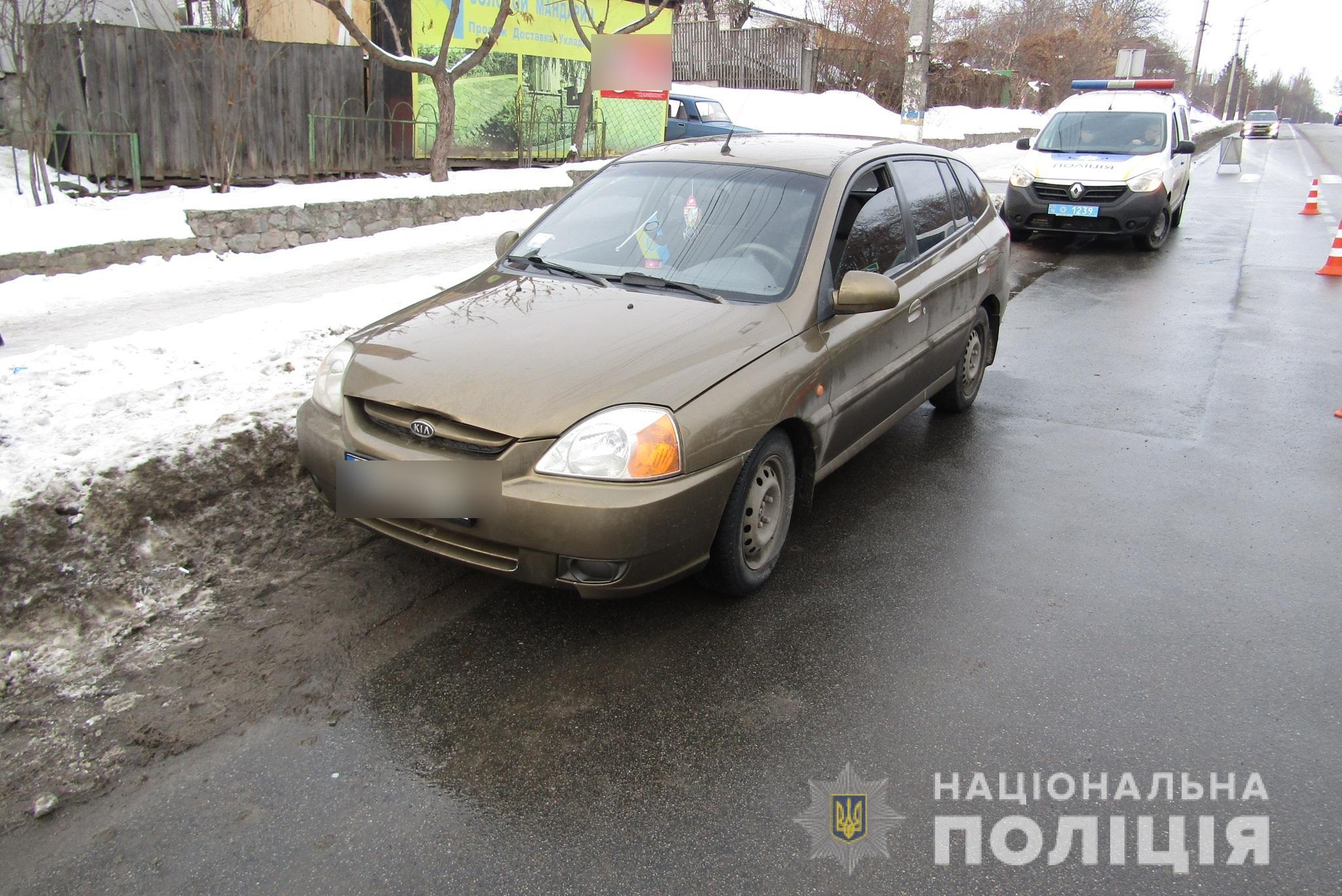 Под Киевом малолетние братья попали под колеса авто трезвого водителя