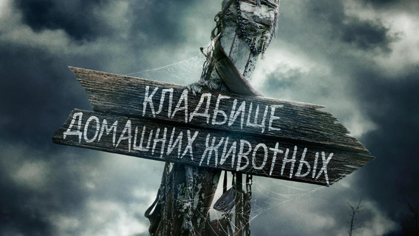 В Киеве появится кладбище домашних животных