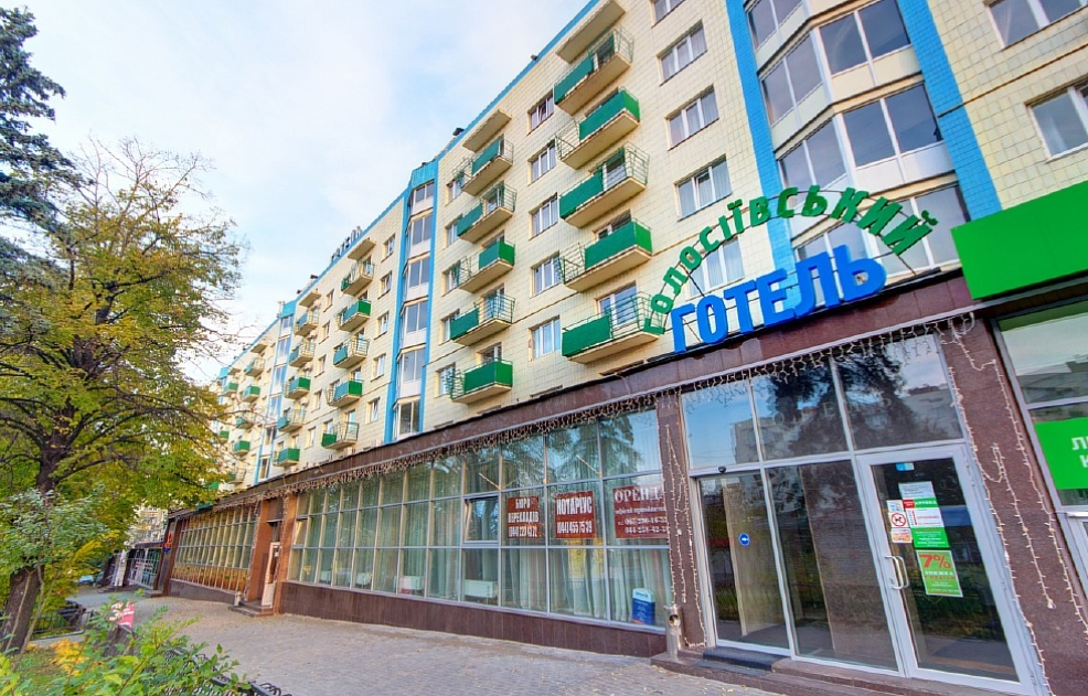 """Отель """"Голосеевский"""" - место для отдыха душой, телом и желудком"""