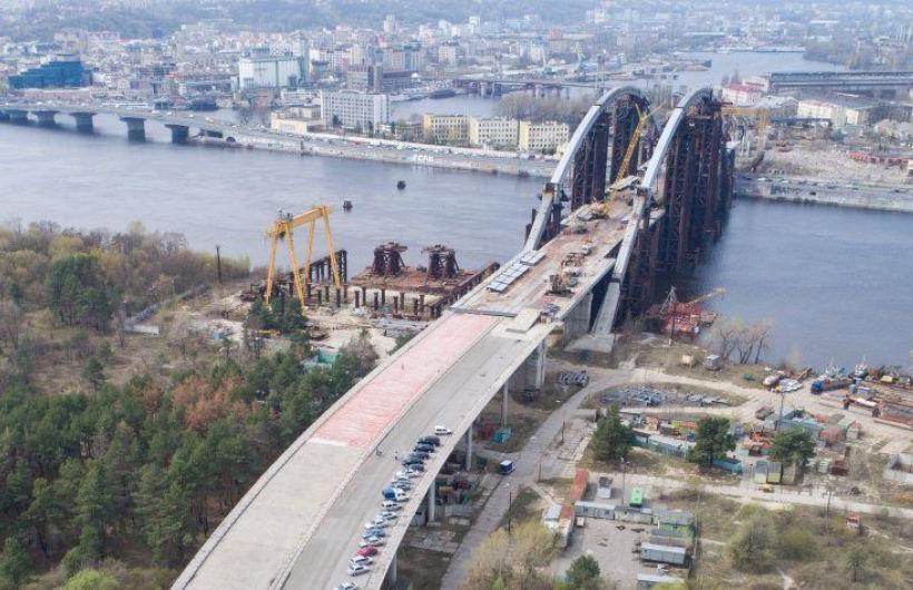 Нам нужно приблизительно 1,5-2 года, чтобы запустить автосообщение через Подольский мост - Кличко