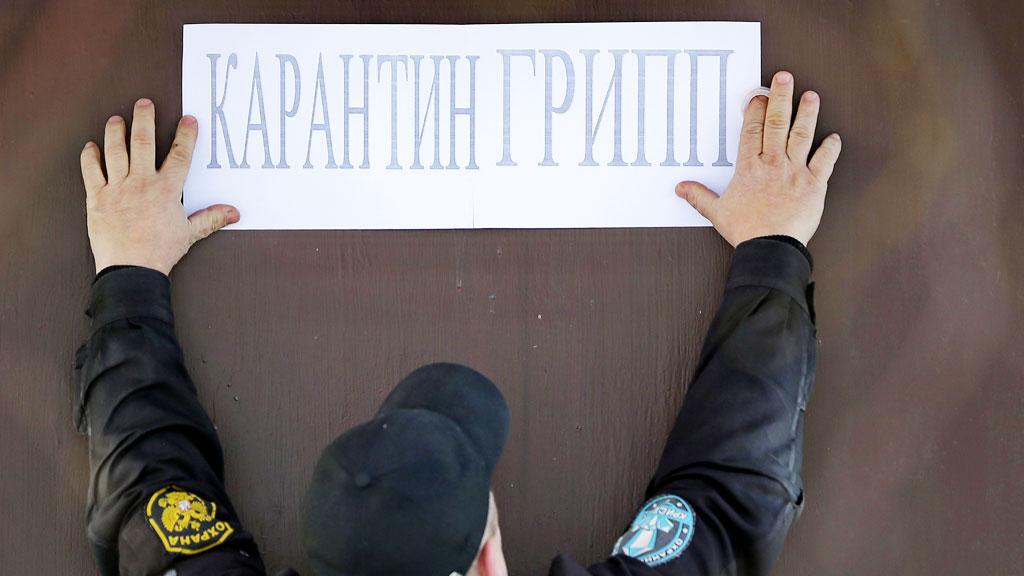 Грипп в Киеве вынудил 25 школ прекратить обучение