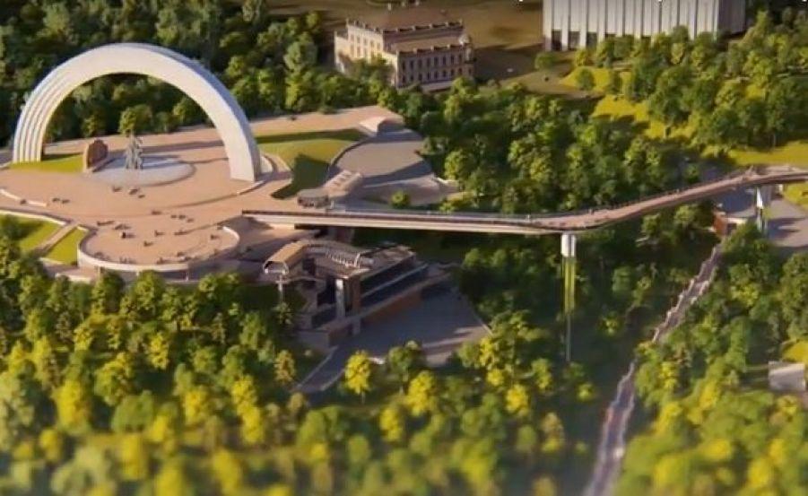 Мост для велосипедистов откроют ко Дню Киева - КГГА
