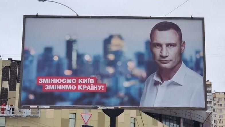 Виталий Кличко заявил о том, что идет на выборы-2019