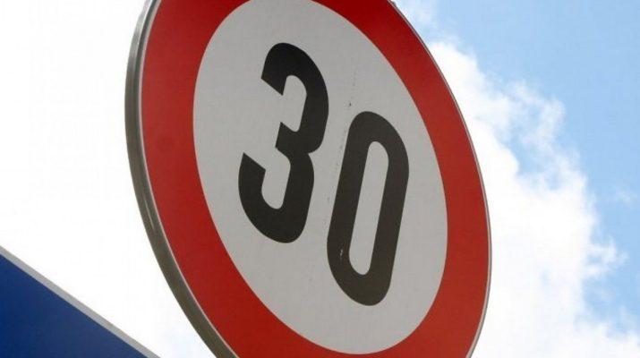 В Киеве могут ограничить скорость до 30 км/ч на некоторых участках