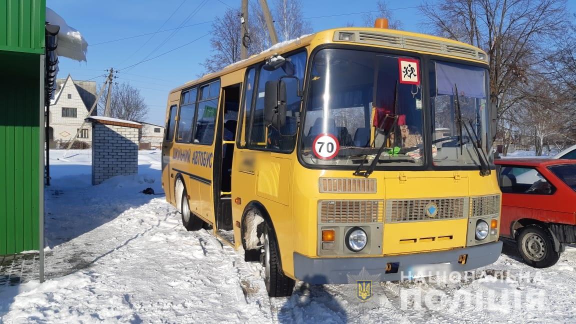 Школьники под Киевом надышались в автобусе неизвестным веществом. Подробности