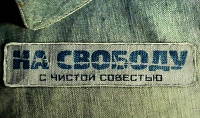 Прокуратура Киевской области очень сильно расстроила двух заключенных