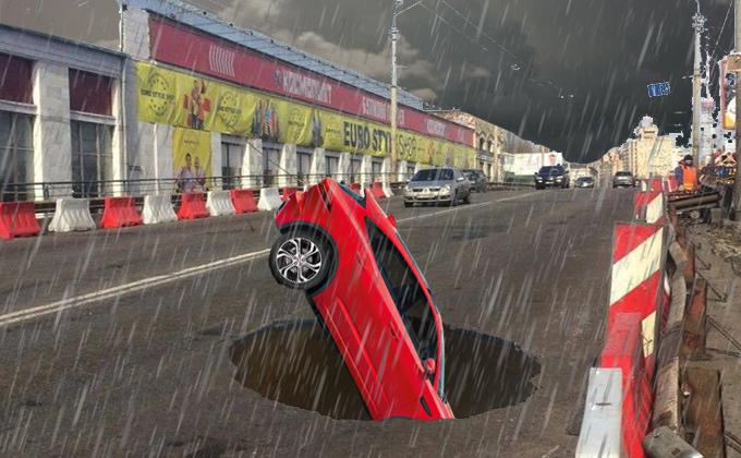 На Шулявском мосту автомобиль провалился в яму