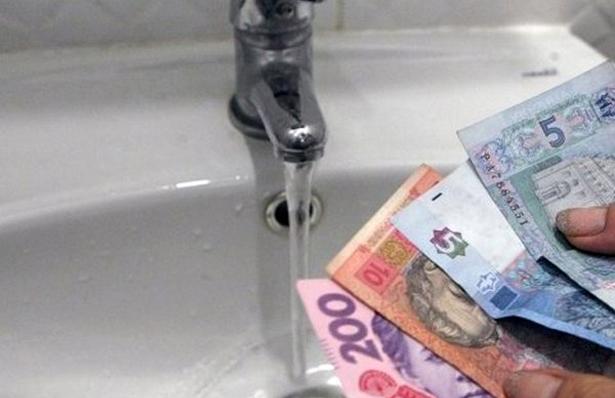 Киевлянам сообщили новые тарифы на водоснабжение