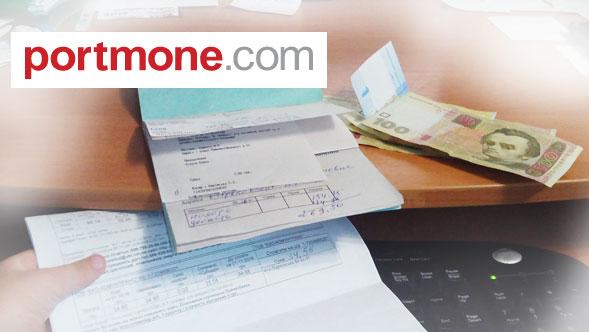 "Как оплатить за электричество на сайте сервиса ""Портмоне"""