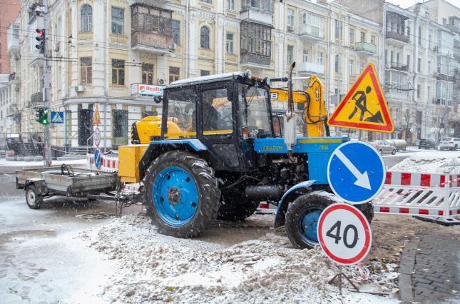 """В """"Киевтеплоэнерго"""" рассказали, сколько часов нужно на ликвидацию аварий"""