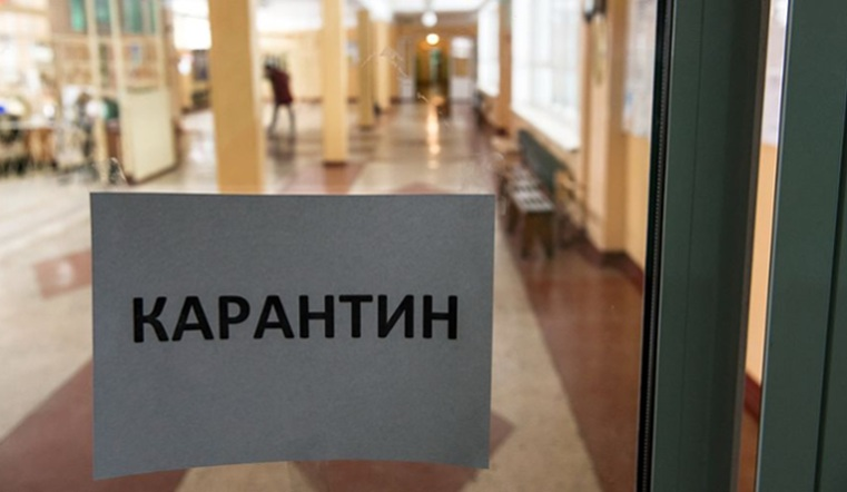 В Киеве увеличилось количество школ, в которых объявили общий карантин