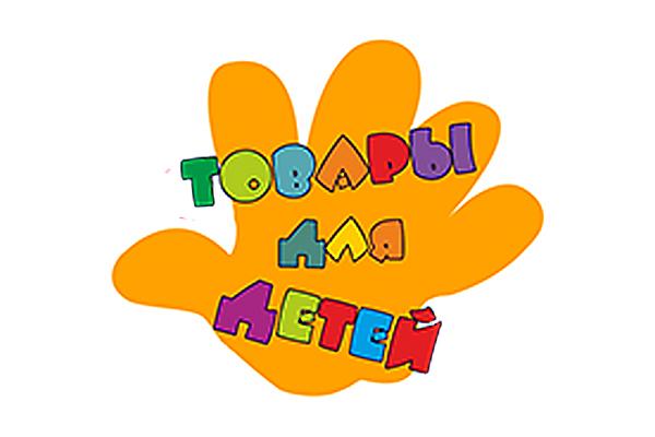 ТОП-10 «необходимых» вещей для маленького ребенка