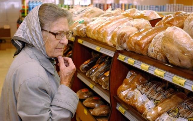 Хлеб в Киеве можно будет купить по Карточке киевлянина