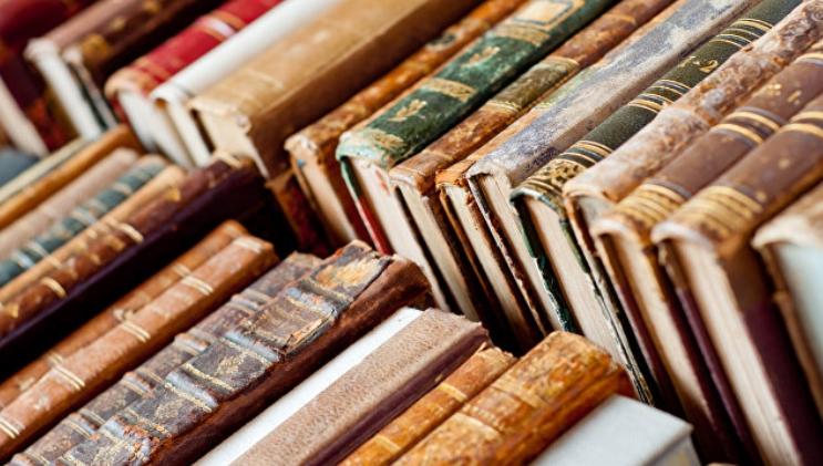 Польза от печатных книг по экономической теории