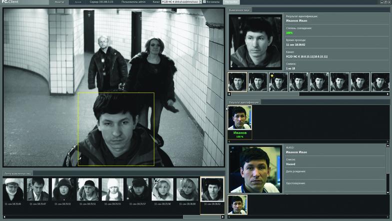 В Киеве в тестовом режиме камеры видеонаблюдения стали узнавать людей