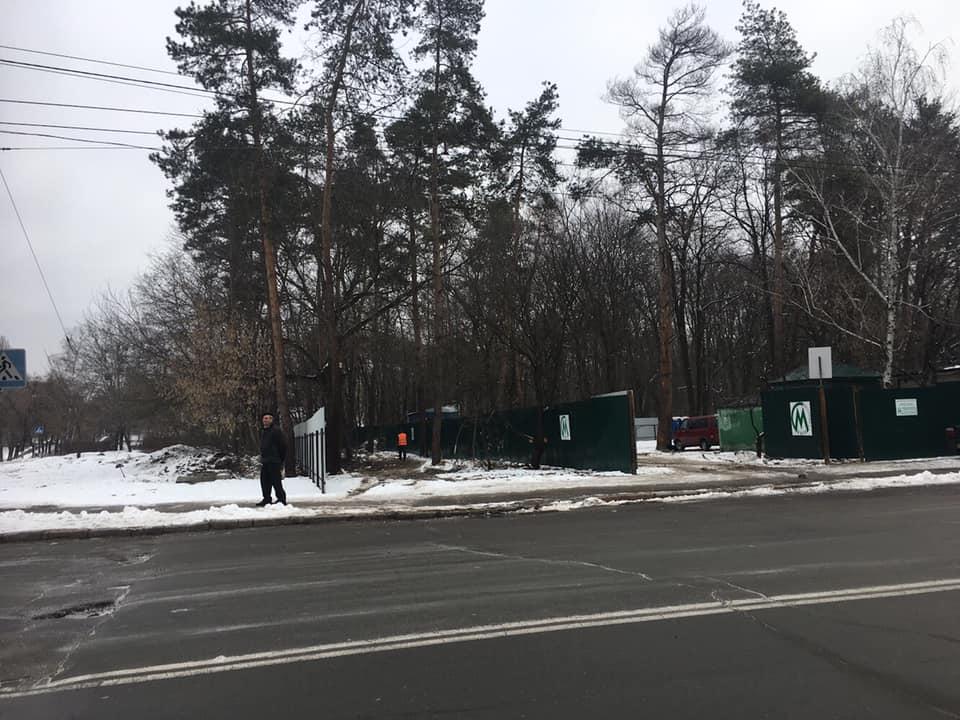 В Киеве начали строить метро на Виноградарь