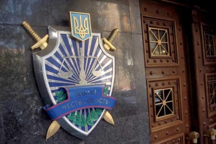 В здании прокуратуры Киева умер прокурор