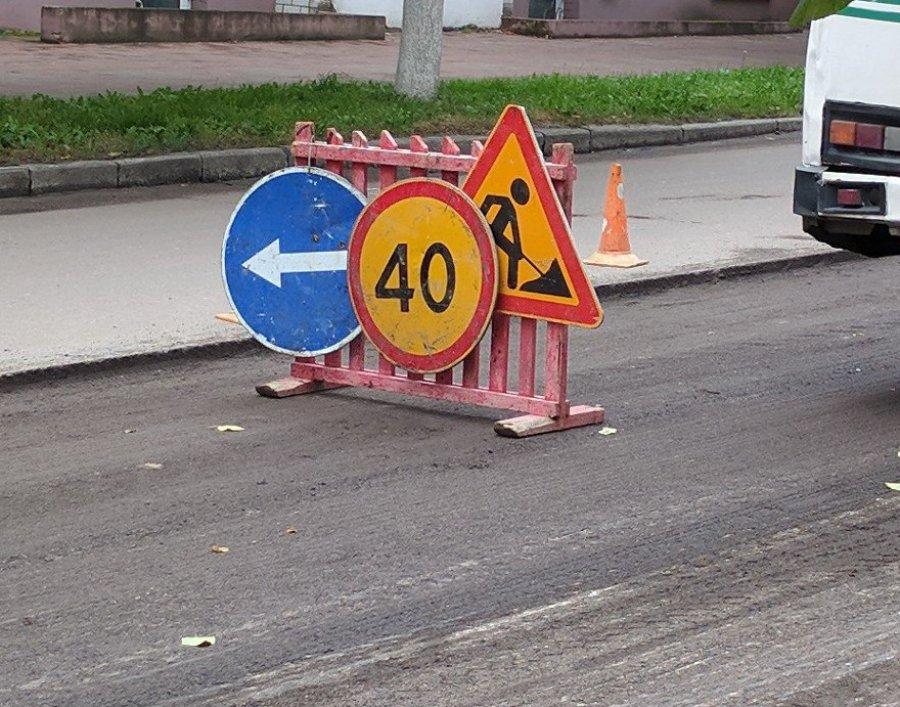 Под Киевом отремонтируют 4 автотрассы за 234 млн. гривен