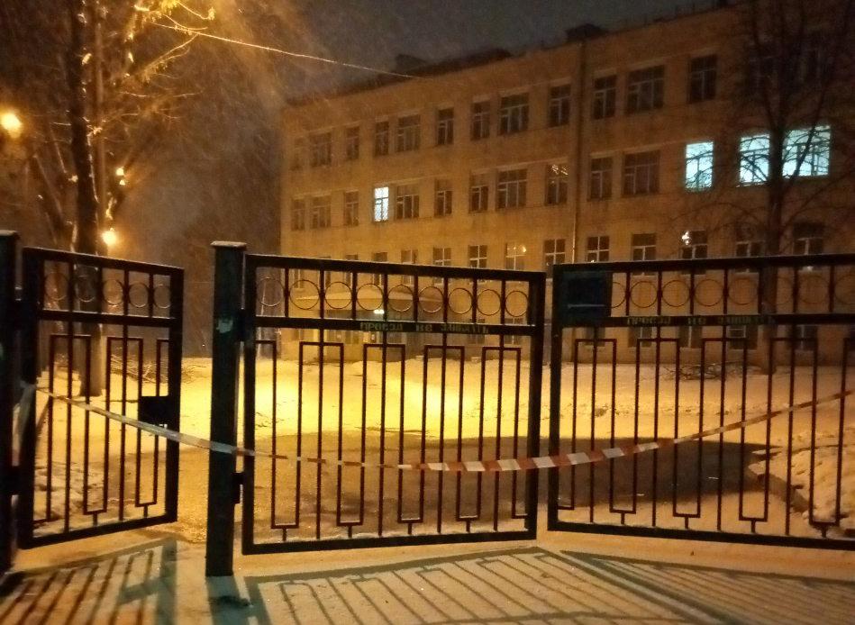 В Киеве заминировали специализированную школу