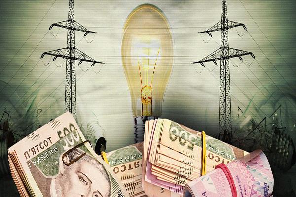 Киевлянам вернут 39 млн гривен за электроэнергию