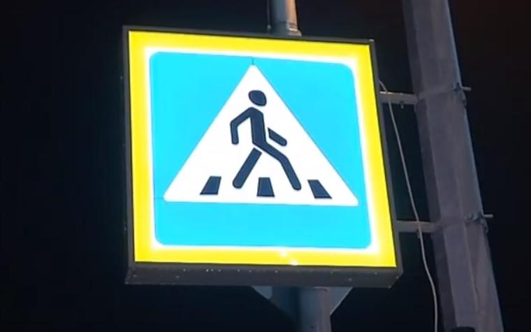 В Киеве тестируют сенсорные пешеходные переходы