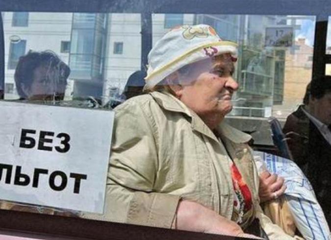 Киевским льготникам раздадут по 240 гривен компенсации за проезд