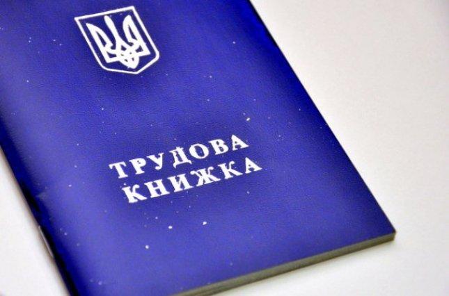 Кличко: В Киеве почти нет безработицы, самая высокая заработная плата в стране, лучшие социальные стандарты