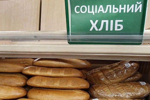 В Киеве социальный хлеб будут продавать с разной ценой