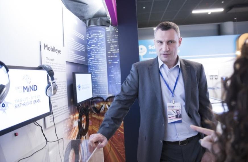 Кличко в Израиле на конференции мэров обсудил воплощение лучших технологий Smart City