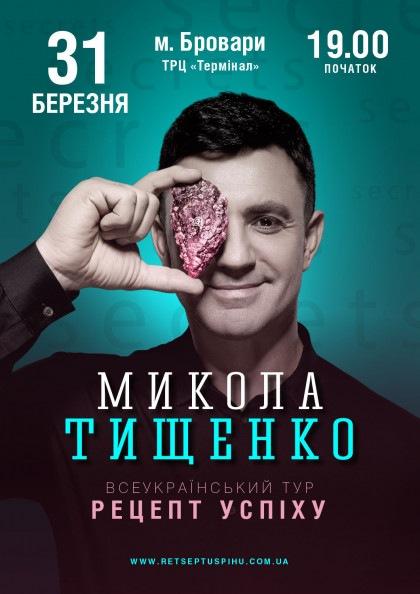 Лекции и мастер-классы в Киеве на 2019 год