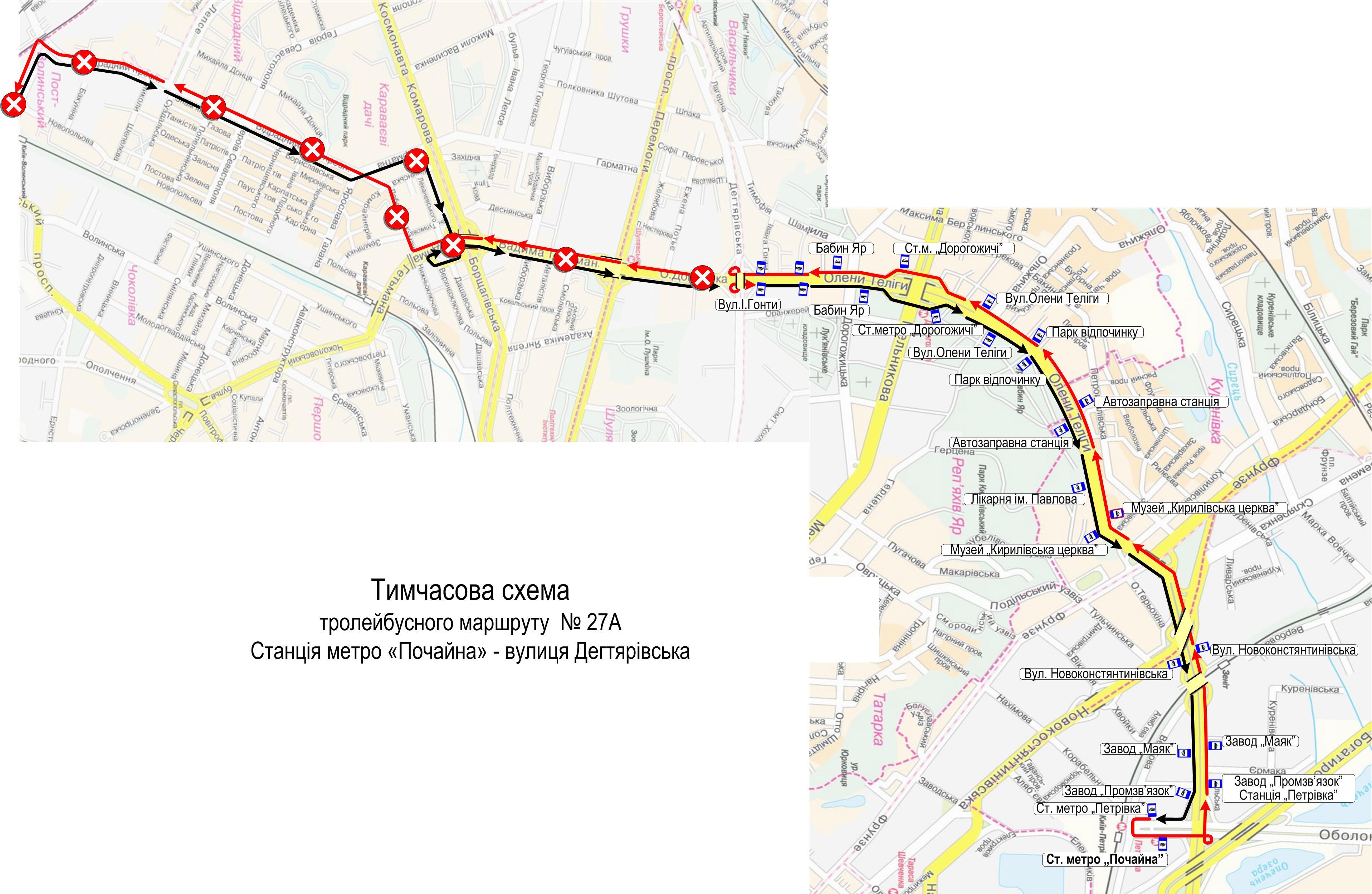 Как будет ездить транспорт во время реконструкции Шулявского моста