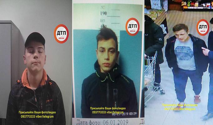 В Киеве трое подростков украли у больных детей деньги и избили мужчину
