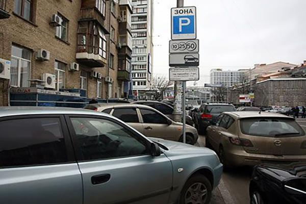 В центре Киева уменьшат количество стихийных парковок